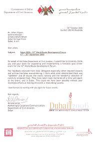 DCA_Letter_of_Thanks