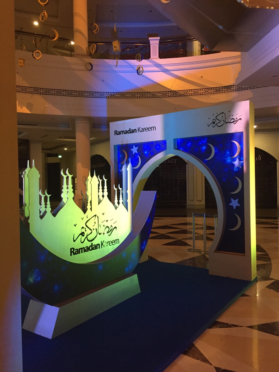 Exhibition Stand Training : Deerfields mall ramadan décor artaaj how are you doing