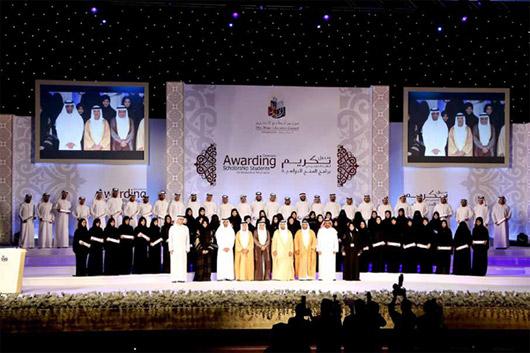 student_awards01