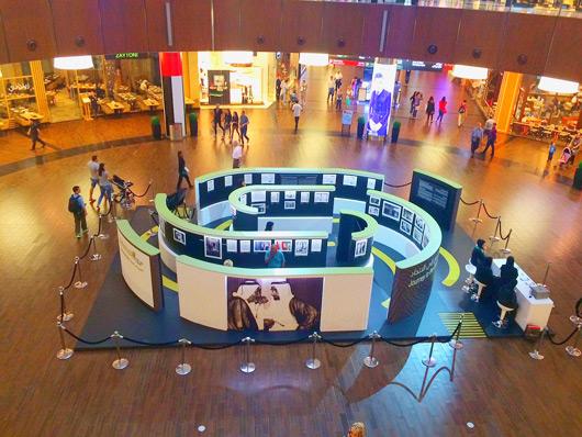Al-Watani-Dubai-Mall