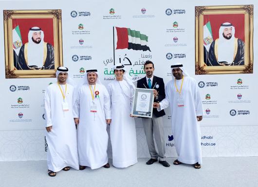 GWR_UAE_ADVETI