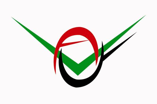 al-alin-logo